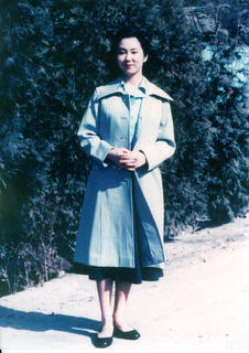 Photo of Yokota Megumi released by North Korea.jpg