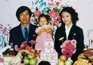 Yokotamegumifamily.jpg