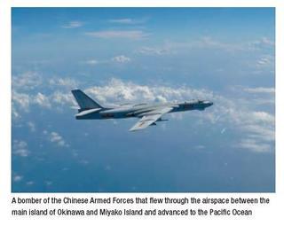 chinabomber.jpg