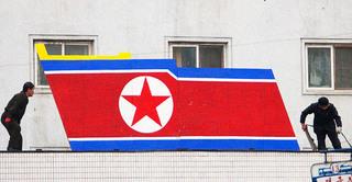 nkflagmoving.jpg